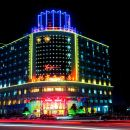 麗水永利商務酒店