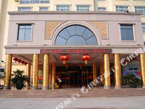 駐馬店紫荊山大酒店