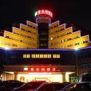 維也納酒店(廣州云堡店)