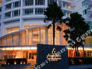 曼谷安納塔拉酒店式公寓(Anantara Baan Rajprasong Bangkok Serviced Suites)