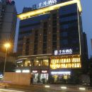 瀘州千升酒店