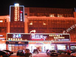 眉山陽光海灣商務酒店