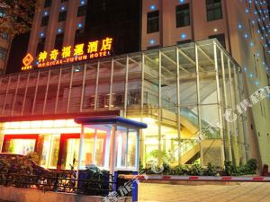 安順神奇福運酒店