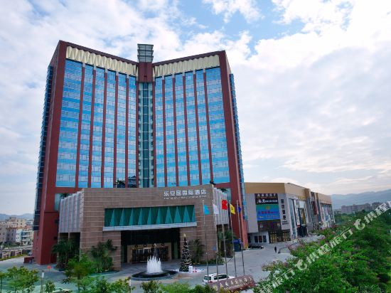 Romanjoy International Hotel