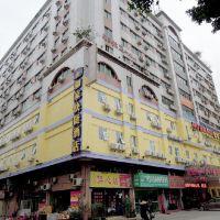 如家(廣州芳村滘口地鐵站店)酒店預訂