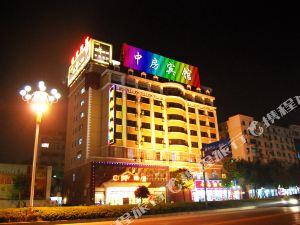 九江中房賓館