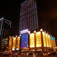 瀋陽華人國際酒店酒店預訂