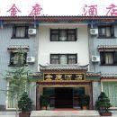 楚雄金鹿酒店