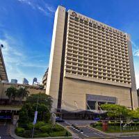 新加坡濱華大酒店酒店預訂