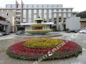 廣元天曌國際度假酒店
