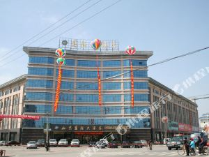 如東國際大酒店