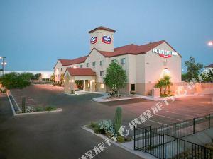 貝蒙特圖森機場酒店(Baymont Inn Tucson Airport)