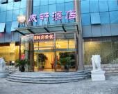 北京成軒酒店