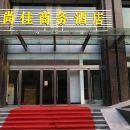 鄒平尚佳商務酒店