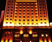 黑龍江工會大廈商務酒店