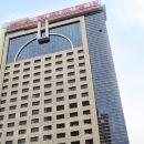 延安金澤國際酒店