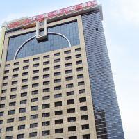 延安金澤國際酒店酒店預訂