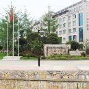 貴州浩瀚酒店