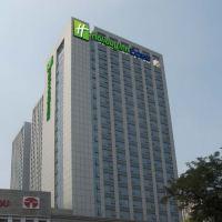 天津和平智選假日酒店酒店預訂