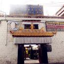 拉薩赤江拉讓藏式賓館
