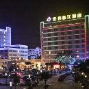 潮州宏偉臨江酒店
