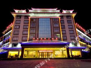 龍勝華美國際大酒店