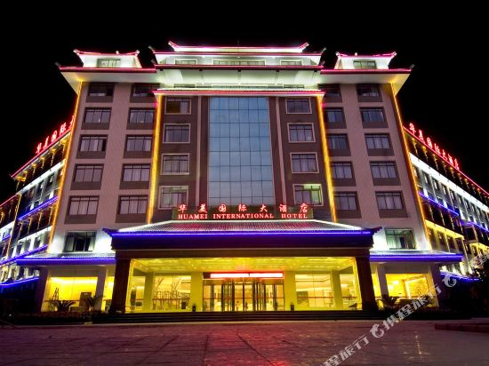 Huamei International Hotel