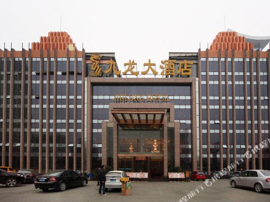 Wuhan Jiulong International Hotel