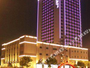 吉安海聯國際飯店