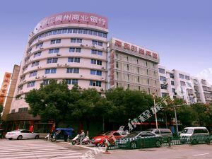 麗水南貿時尚酒店