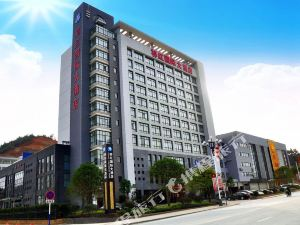黃山祁紅國際大酒店