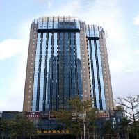 深圳南方聯合大酒店酒店預訂