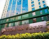 廣州東逸灣酒店