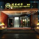無錫濱湖書香世家酒店