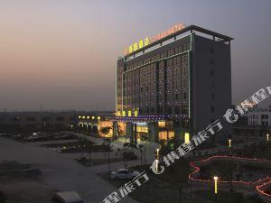 儀征易圓商務酒店