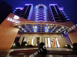 黃山馥麗藍山酒店