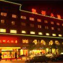 邛崍凱祥大酒店