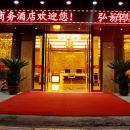 天台弘景商務酒店