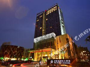 海門東恒盛國際大酒店
