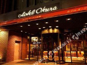 北海道札幌大倉飯店(Hotel Okura Sapporo Hokkaido)