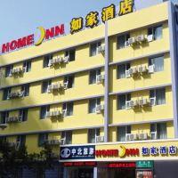 如家(昆明火車站春城路店)酒店預訂