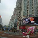 E居國際公寓· 深圳新一代國際店