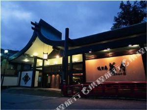 湯回廊菊屋(Kikuya)