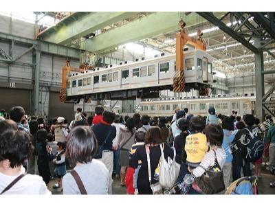 南海大阪輝盛國際公寓(Fraser Residence Nankai Osaka)其他