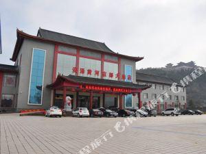 安澤黃河京都大酒店