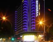台州佰仕代精品酒店