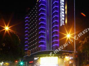 台州佰仕代(園丁)精品酒店