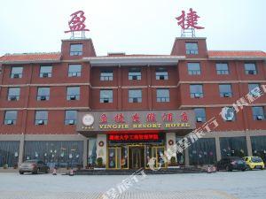 新寧盈捷度假酒店