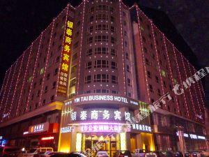 鳳城銀泰商務賓館