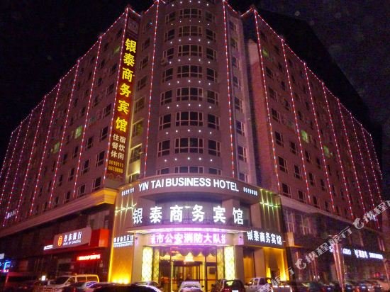 Yin Tai Business Hotel